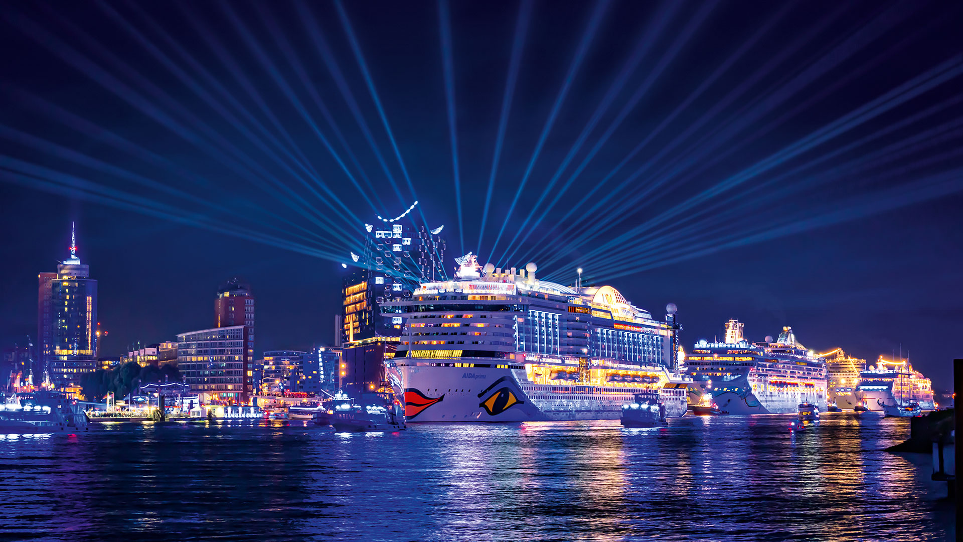 Hamburg Cruise Days © Hamburg Cruise Days/ CHL PhotoDesign Jan Schugardt